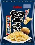 カルビー 堅あげポテトうすしお味 65g 1セット(6袋)