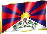 Flagge/Fahne TIBET Staatsflagge/Landesflagge/Hissflagge mit Ösen 150x90 cm, sehr gute Qualität