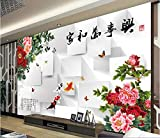 Lyqyzw 3D Room Wallpaper Benutzerdefiniertes Wandbild Leinwand Wandaufkleber Unter Einem Dach Pfingstrose Chinesischen Stil Malerei Fototapete 250X175Cm