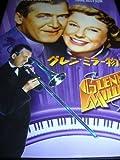 The Glenn Miller Story / Region 2 NTSC DVD / Official Japanese Release / 96 min / Audio: English, Japanese / Subtitle: Japanese / Starring: James Stewart, June Allyson, Henry Morgan, Frances Langford / Director: Anthony Mann
