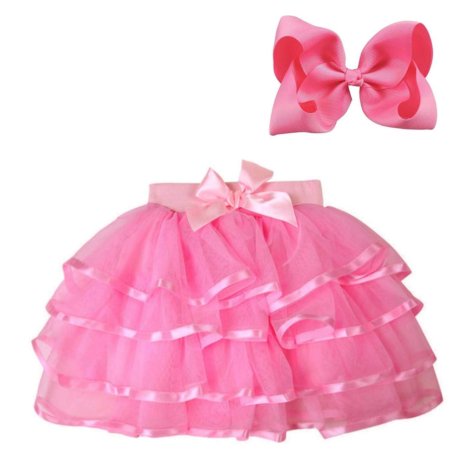 BGFKS 4 Layered Tulle Tutu Skirt for Girls with Hairbow or Birthday Sash,Girl Ballet Tutu Skirt