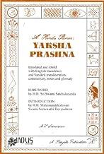 A Hindu Primer: YAKSHA PRASHNA