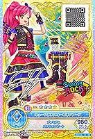 アイカツオンパレード! 2弾 PR ミュージカルスコーピオンブーツ OPPR02-11