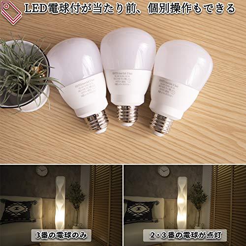 VENTOTAフロアスタンドランプフロアライトリモコン付調光調色3灯LED電球付常夜灯タイマーFelix