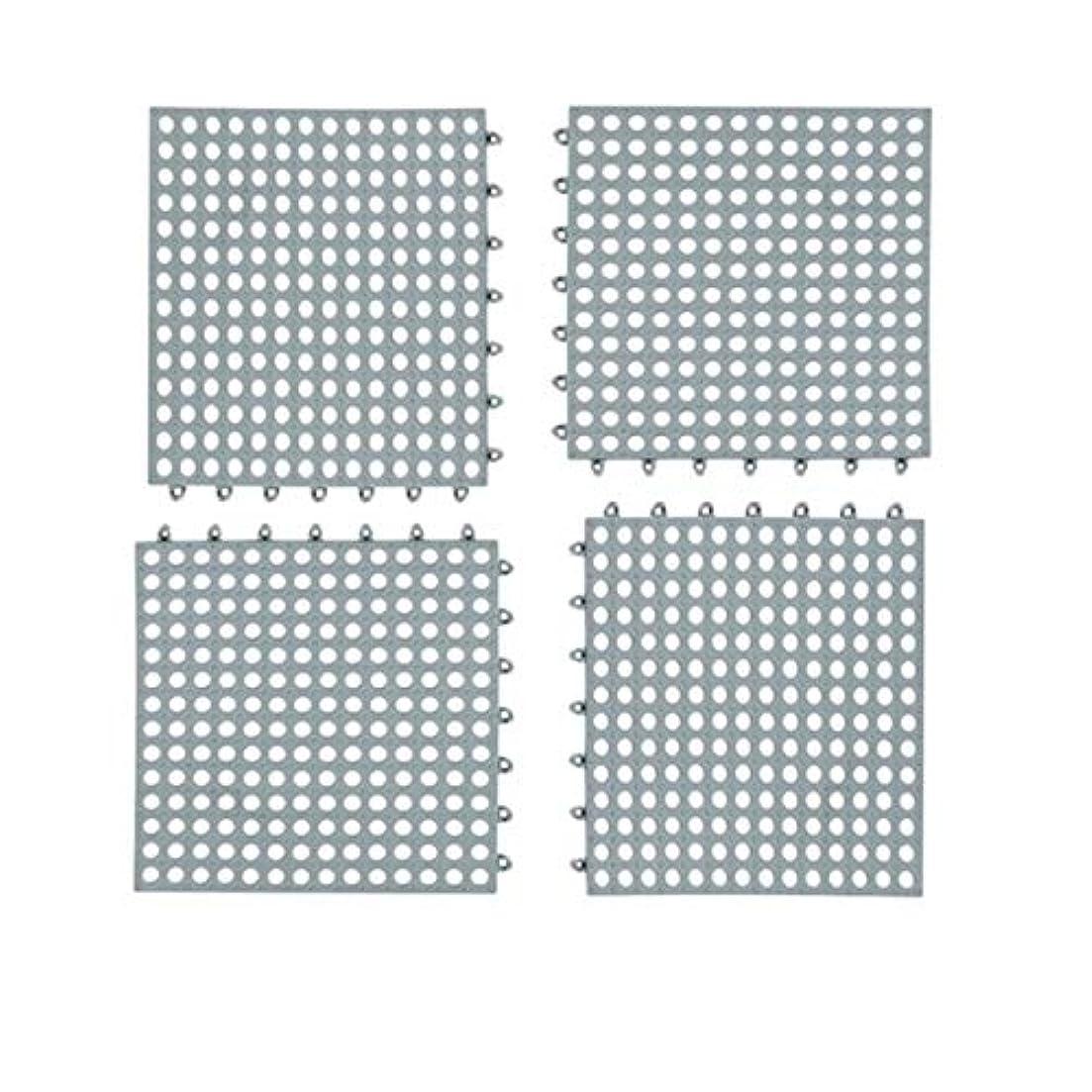 子孫ゆるいアラブHDJ 林4 PCSノンスリップシャワーマット浴室台所のための広場PVCバスマットやトイレ、サイズ:30CM X 30CM(ホワイト) (Color : Grey)