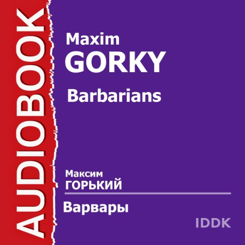 Barbarians [Russian Edition] audiobook cover art