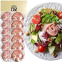 [Amazon限定ブランド] Syabumaru DX 贅沢ハム食べ比べセット ステーキ スライス 国産《*冷凍便》 (合計2.4kg)【まとめ買い割引】 まとめ買い対象商品 人気