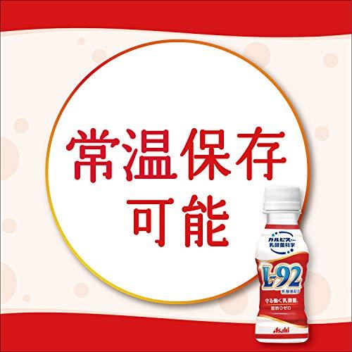 アサヒ飲料「守る働く乳酸菌」100ml×30本