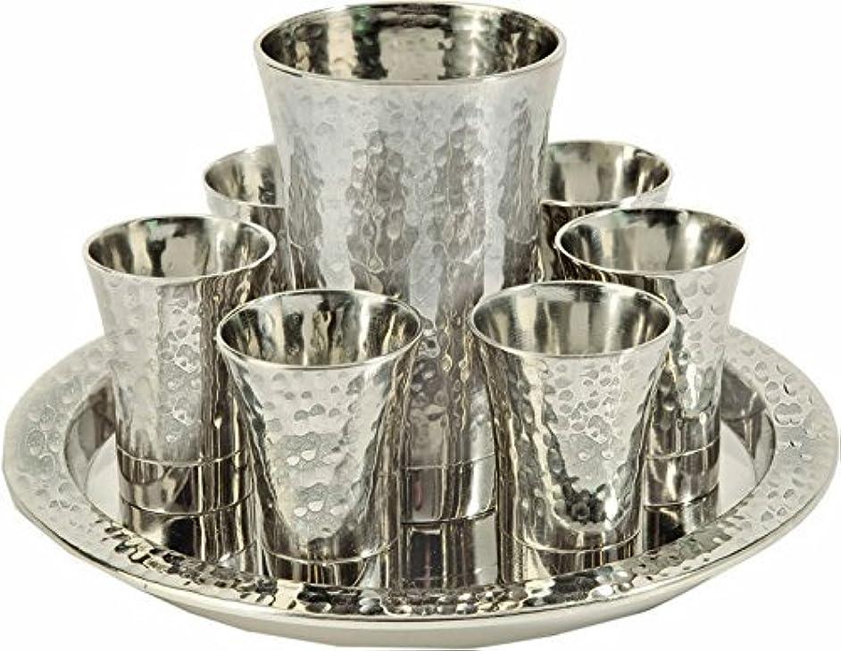 Kiddush Cup & Fountain Set - Yair Emanuel Judaica NICKEL KIDDUSH SET CUP + 6 CUPS + TRAY HAMMER WORK SILVER (Bundle)