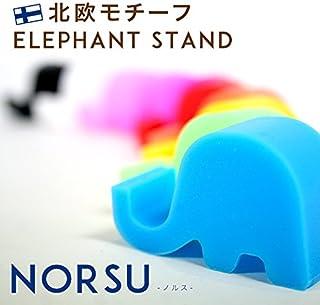 【EL-STAND-OR】ぞうさんのマルチスタンド NORSU-ノルス- 北欧モチーフ 【オレンジ】 スマートフォンスタンド エレファントスタンド Android iPhone マルチスタンド