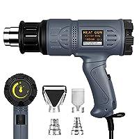 SEEKONE Industrial Heat Gun 1800W