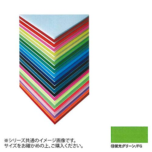 鮮やかな色の発泡スチロールボード!! ARTE(アルテ) ニューカラーボード デザインボード 5mm 3×6(900×1800mm) 蛍光グリーン 5CB-3x6-FG 〈簡易梱包