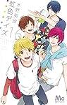 虹色デイズ 16 (マーガレットコミックス)