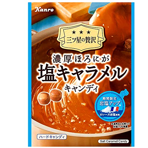カンロ 濃厚ほろにが塩キャラメルキャンディ 70g×6袋