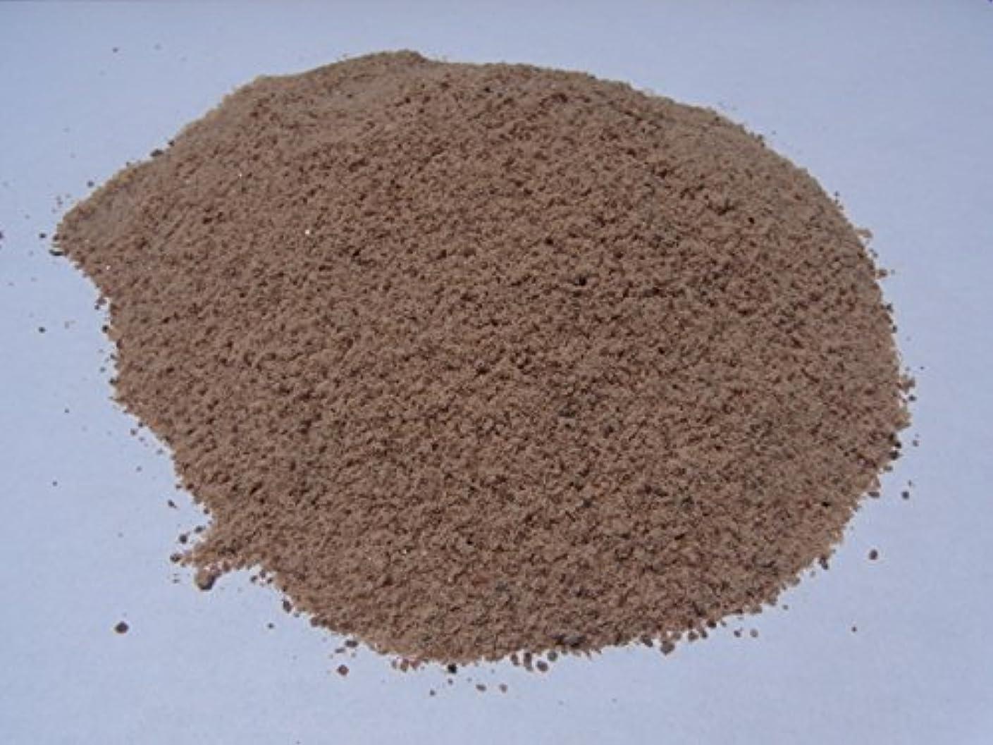 シンプルさ飼料すり減るヒマラヤ岩塩1kg【ルビーソルト】 ミネラルクリスタル パウダー 細粒 バスソルト