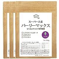 スーパー大麦 バーリーマックス 2.1kg(700g×3袋) 食物繊維がもち麦の2倍 レジスタントスターチ 大麦 もち麦 玄麦 腸活 雑穀 はと麦 オーツ麦 玄米 よりオススメ 糖質カット 糖質オフ 糖質制限 低糖質 水溶性 不溶性