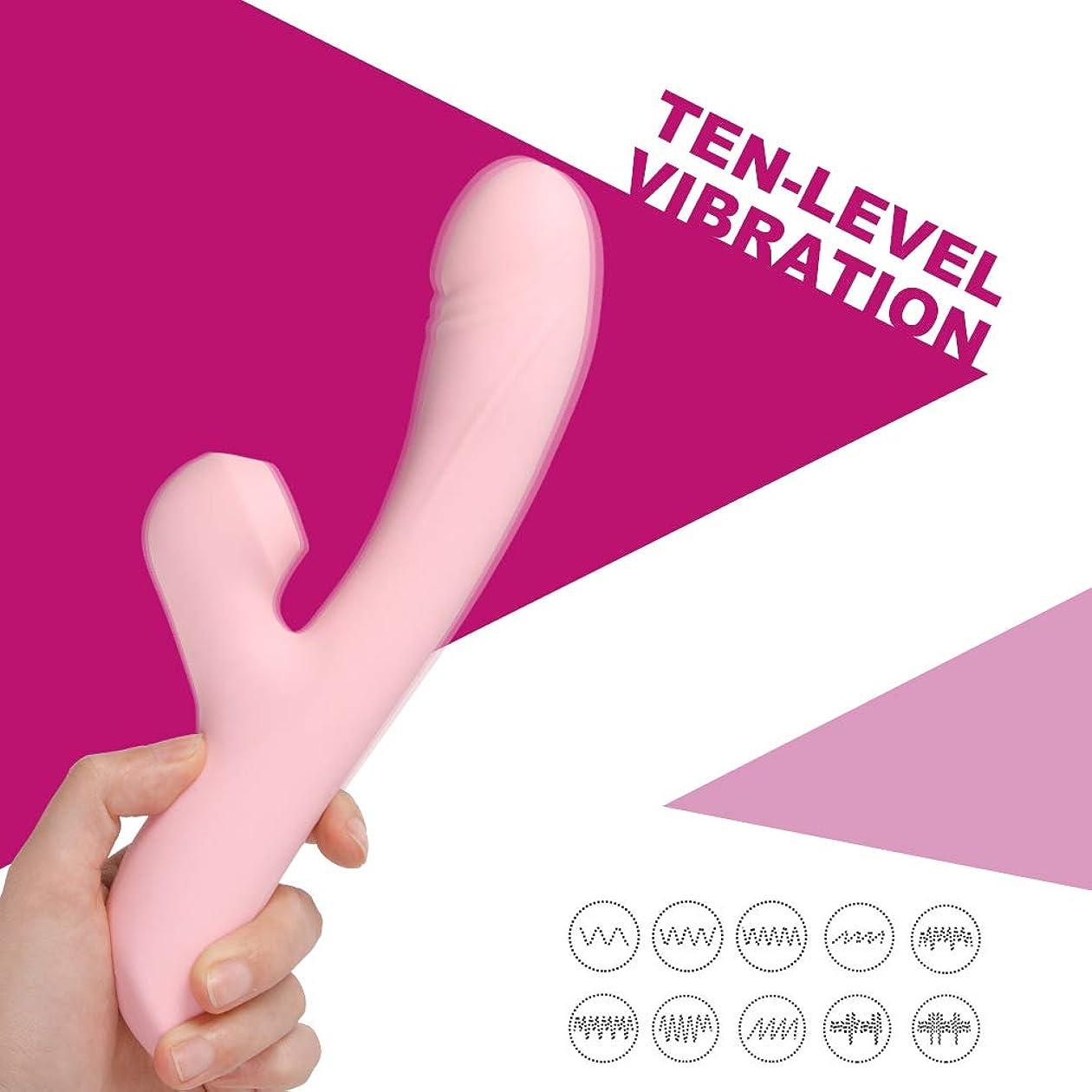 優雅なハシーチロオーガニック オイル 全身 人気 バイブレーター 加熱機能 潮吹き 女性 Gスポット 女性マッサージ器 アダルトグッズ (ピンク色)