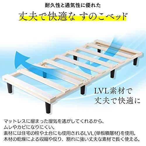アイリスプラザ脚付きマットレスシングルポケットコイル圧縮梱包すのこベッド柔らかめブラックベッドAATM-S