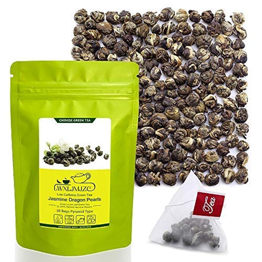 Jasmine Tea,Green Tea Flowers with Natural Jasmine,Caffeine Low Jasmine Tea Bag,30 Tea Bags,150 Steeps,450 cups