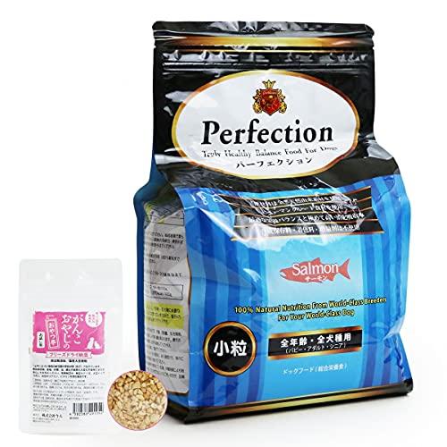 パーフェクション ドッグフード サーモン 小粒 6kg 国産フリーズドライ納豆セット【ドッグパラダイス限定セット】