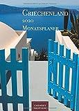 Griechenland Monatsplaner 2020 30x42cm