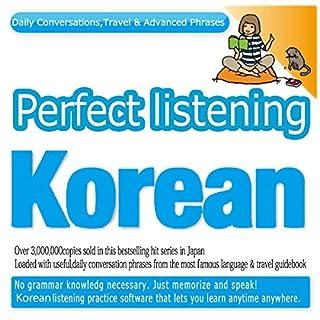 Perfect Listening Korean; Daily Conversations, Travel & Advanced Phrases                   著者:                                                                                                                                 Joho Center Publishing                               ナレーター:                                                                                                                                 Helen Morrison,                                                                                        Chae Yongae                      再生時間: 1 時間  15 分     レビューはまだありません。     総合評価 0.0