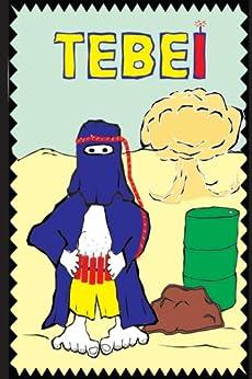 Tebei (Literatura de Cordel Livro 1) por [Cícero Omena]