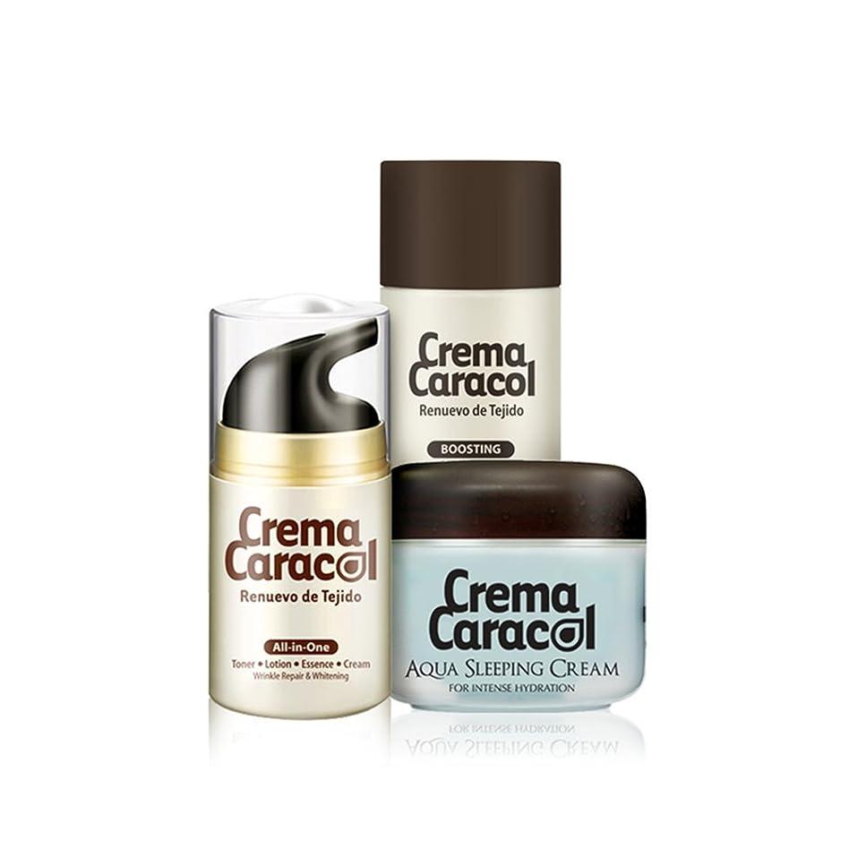 自然公園狐スポークスマン(3個セット) x 孜民耕 [ジャミンギョン] クレマカラコールセット (Skin Essential Booster 150ml+ All-in-one Cream 50ml + Aqua Sleeping Cream 60ml) [並行輸入品]