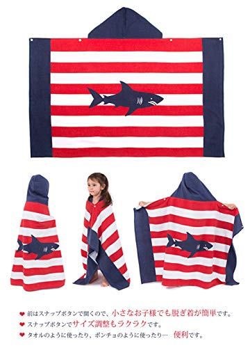 OTAKUMARKETバスローブキッズバスポンチョフード付きバスタオルビーチタオルプールタオル赤ちゃんベビー子供男の子女の子綿100%ガーゼタオル水遊びお風呂出産祝い(サメ*アカBD)