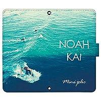 OPPO A73 ケース [デザイン:3.NOAH_KAI/マグネットハンドあり] 海の風景 オッポ 楽天モバイル a73 手帳型 スマホケース スマホカバー 手帳 携帯 カバー