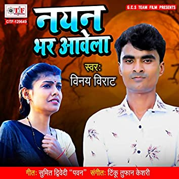 Nayan Bhar Aawela