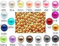 まんまるパール(穴なしビーズ) ゴールド 1.5mm~12mm (7mm(50粒))