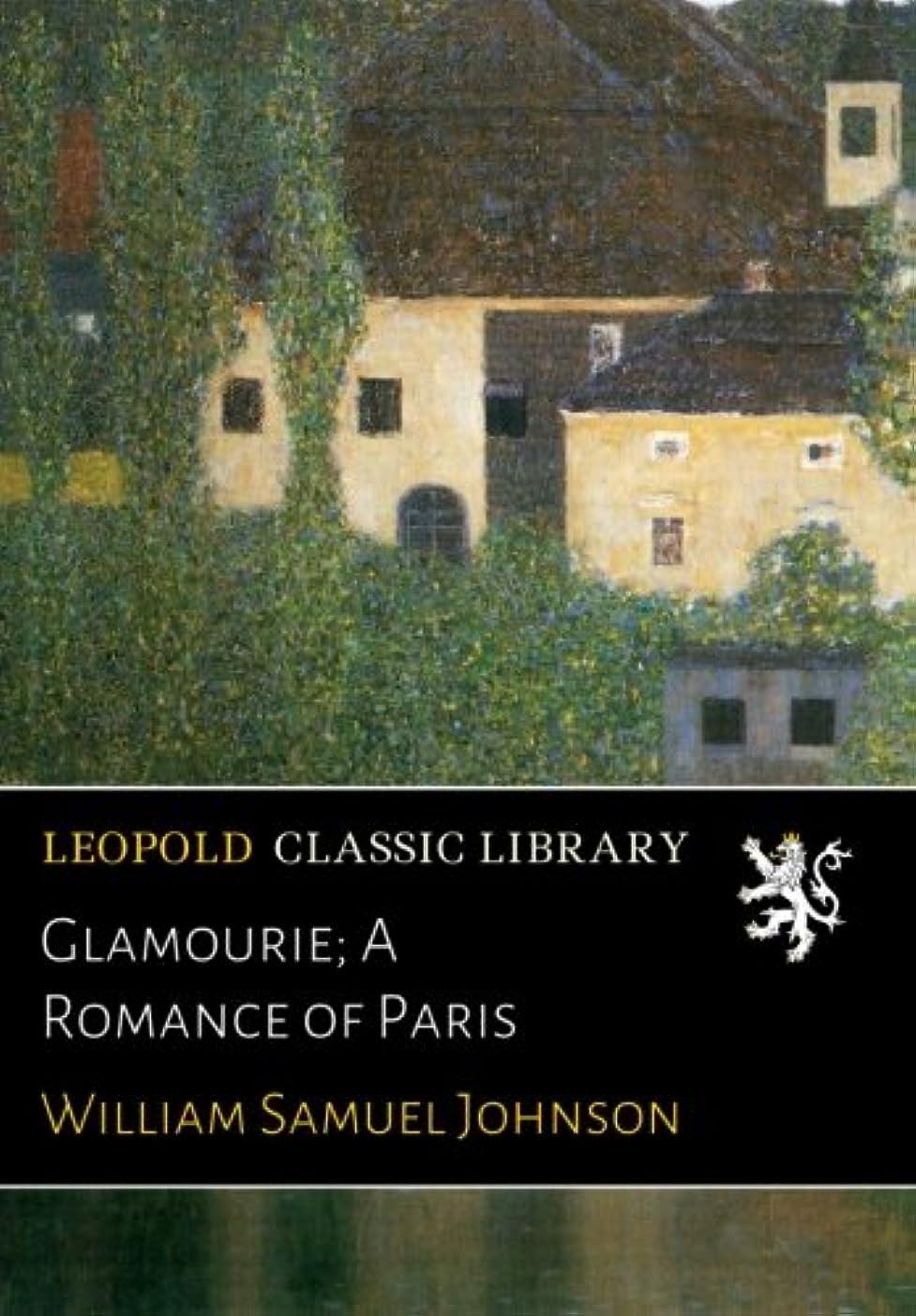 アルミニウム遺産プレビューGlamourie; A Romance of Paris