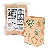 ネクスタ 水切り ゴミ袋 紙製 三角コーナー いらず 茶 横130×マチ幅90×高さ200mm(1枚あたり) 耐水紙使用で破れにくい 水切り袋 50枚入