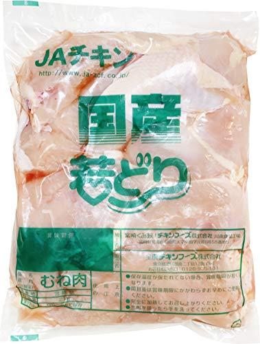国産鶏肉鶏むね肉業務用冷蔵品特選若鶏ブロイラー(2kg)《Poulet-Dor》