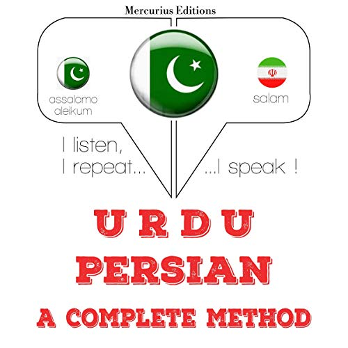 Urdu – Persian. A complete method cover art