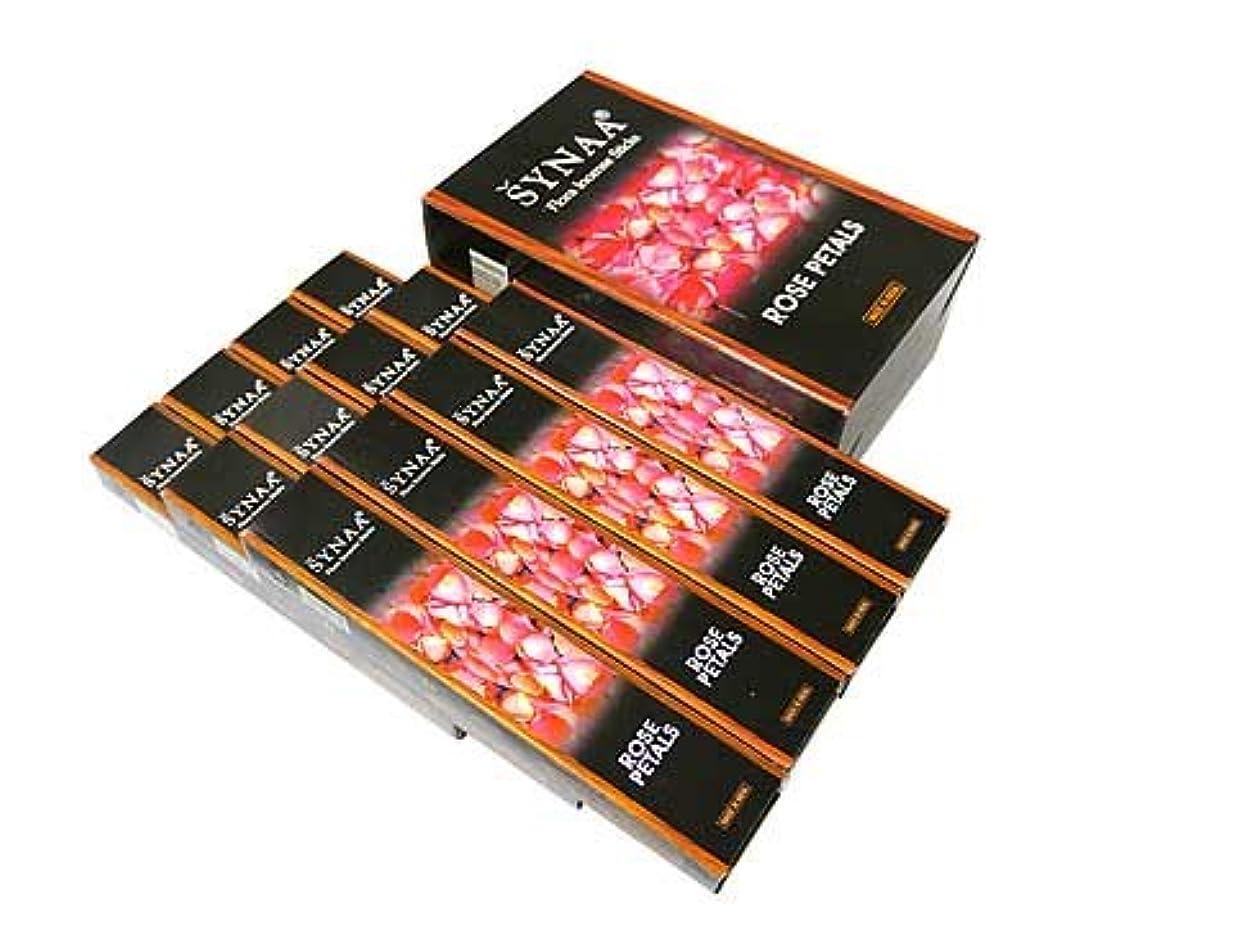 神経それコントロールHDAC SYNAA(シナー) ローズペタル香 マサラスティック ROSEPETALS 12箱セット