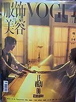 王一博 vogue 雑誌