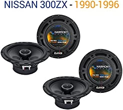 Best 300zx speaker replacement Reviews