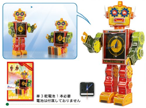 3D three-dimensional puzzle Robot (japan import)