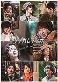 「ツナガレラジオ~僕らの雨降Days~」Blu-ray[Blu-ray/ブルーレイ]
