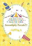 THE IDOLM@STER CINDERELLA GIRLS 5thLIVE TOUR Serendipity Parade @OSAKA Blu-ray