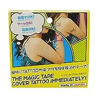 【お徳用 2 セット】 タトゥーや傷跡カバーテープ 8×10cm 6枚入×2セット