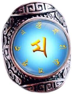 August-chi 手作り ガラスカバー お守り ヴィンテージ 摩利支天咒 リング 指先から厄落し 指輪