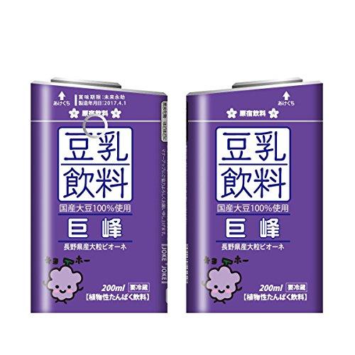 グローシール glo グロー シール glo グロー専用 スキンシール 電子タバコ ステッカー 「飲めません。でも、喫めます。」シリーズ 豆乳飲料 05 豆乳飲料巨峰 01-gl0514