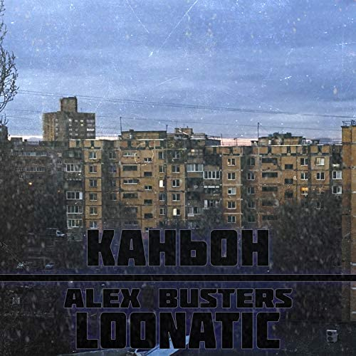 Loonatic & Alex Busters