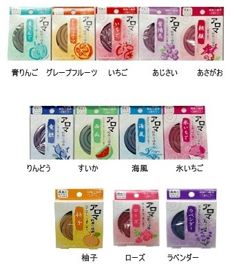 アロマ蚊取線香12種・各1箱 計48巻/日本製