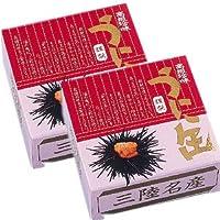 宏八屋 うに缶(蒸しウニ) ムラサキウニ 90g 2個セット