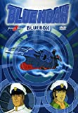 Blue Noah #01 (Eps 01-04) (+ Collector's Box) (Limited)