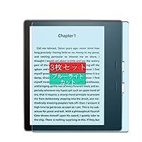 3枚 Sukix ブルーライトカット フィルム 、 All-new Amazon Kindle Oasis 2017 7 インチ 向けの 液晶保護フィルム ブルーライトカットフィルム シート シール 保護フィルム(非 ガラスフィルム 強化ガラス ガラス ケース カバー ) 修繕版
